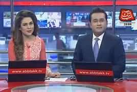 Abbtak News 9pm Bulletin – 19th April 2018