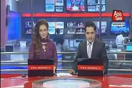 Abbtak News 9pm Bulletin – 19th August 2017