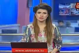 Abbtak News 9pm Bulletin – 19th March 2017