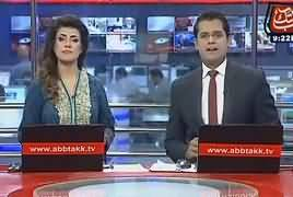 Abbtak News 9pm Bulletin – 19th May 2017