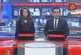 Abbtak News 9pm Bulletin – 19th May 2018