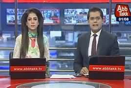 Abbtak News 9pm Bulletin – 1st August 2017