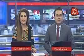 Abbtak News 9pm Bulletin – 1st January 2018