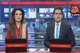 Abbtak News 9pm Bulletin – 1st July 2017