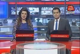 Abbtak News 9pm Bulletin – 20th August 2017