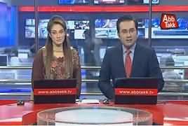 Abbtak News 9pm Bulletin – 20th December 2017