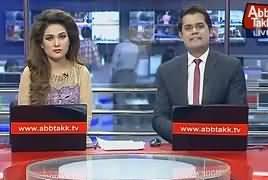 Abbtak News 9pm Bulletin – 20th March 2017