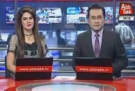 Abbtak News 9pm Bulletin – 20th October 2017