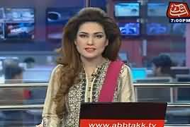 Abbtak News 9pm Bulletin – 21st April 2017