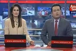Abbtak News 9pm Bulletin – 21st January 2019