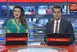 Abbtak News 9pm Bulletin – 21st July 2017