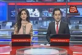 Abbtak News 9pm Bulletin – 21st June 2017