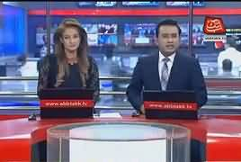 Abbtak News 9pm Bulletin – 21st June 2018