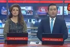 Abbtak News 9pm Bulletin – 21st November 2018