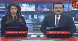 Abbtak News 9pm Bulletin – 21st September 2018