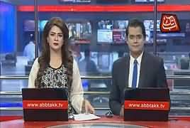 Abbtak News 9pm Bulletin – 22nd July 2017