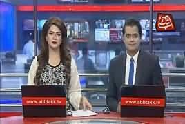 Abbtak News 9pm Bulletin – 22nd July 2017