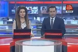 Abbtak News 9pm Bulletin – 22th May 2018