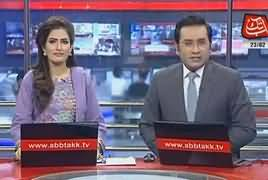 Abbtak News 9pm Bulletin – 23rd February 2018