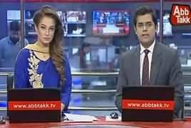Abbtak News 9pm Bulletin – 23rd January 2017