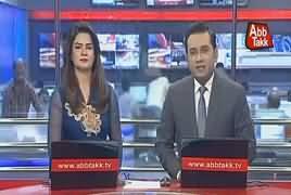Abbtak News 9pm Bulletin – 23rd January 2018