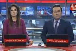Abbtak News 9pm Bulletin – 23rd January 2019