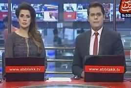 Abbtak News 9pm Bulletin – 23rd June 2017