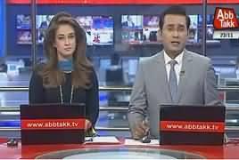 Abbtak News 9pm Bulletin – 23rd November 2017