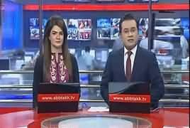 Abbtak News 9pm Bulletin – 23rd October 2017
