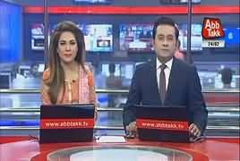 Abbtak News 9pm Bulletin – 24th February 2018