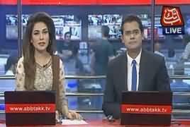 Abbtak News 9pm Bulletin – 24th June 2017