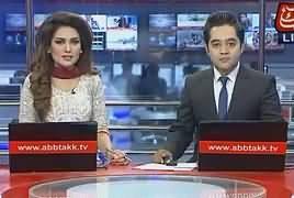 Abbtak News 9pm Bulletin – 24th May 2017