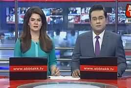 Abbtak News 9pm Bulletin – 24th October 2017