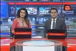 Abbtak News 9pm Bulletin – 24th September 2017