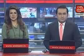 Abbtak News 9pm Bulletin – 24th September 2018