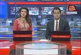 Abbtak News 9pm Bulletin – 25th June 2017