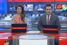 Abbtak News 9pm Bulletin – 25th June 2018