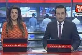 Abbtak News 9pm Bulletin – 25th September 2018