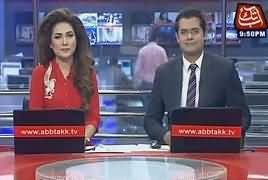 Abbtak News 9pm Bulletin – 26th February 2017