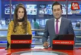 Abbtak News 9pm Bulletin – 26th January 2018