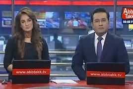 Abbtak News 9pm Bulletin – 26th January 2019