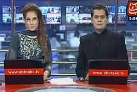Abbtak News 9pm Bulletin – 26th June 2017