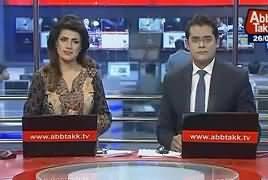 Abbtak News 9pm Bulletin – 26th May 2017