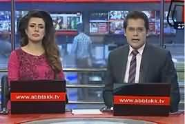 Abbtak News 9pm Bulletin – 27th July 2017