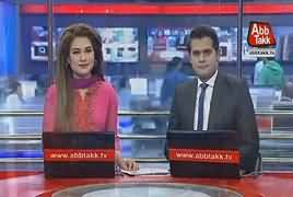 Abbtak News 9pm Bulletin – 28th January 2018