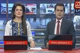 Abbtak News 9pm Bulletin – 28th July 2017