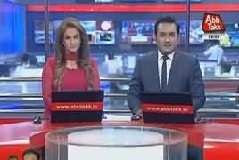 Abbtak News 9pm Bulletin – 28th June 2018