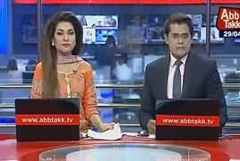 Abbtak News 9pm Bulletin – 29th April 2017