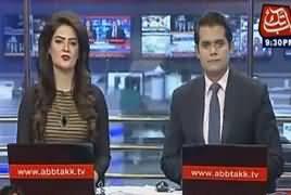 Abbtak News 9pm Bulletin – 29th July 2017