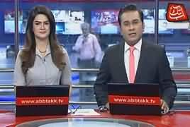 Abbtak News 9pm Bulletin – 29th March 2018